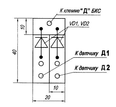 Схема монтажа диодов смесителя